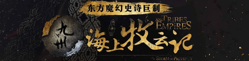 解忧杂货店小说